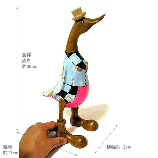 木彫りのアヒル 水色 帽子 アンティーク仕上げ [H.約36cm] ナチュラル エスニック おしゃれな 置物 玄関 階段 インテリア人形 アジアン雑貨|angkasa|06