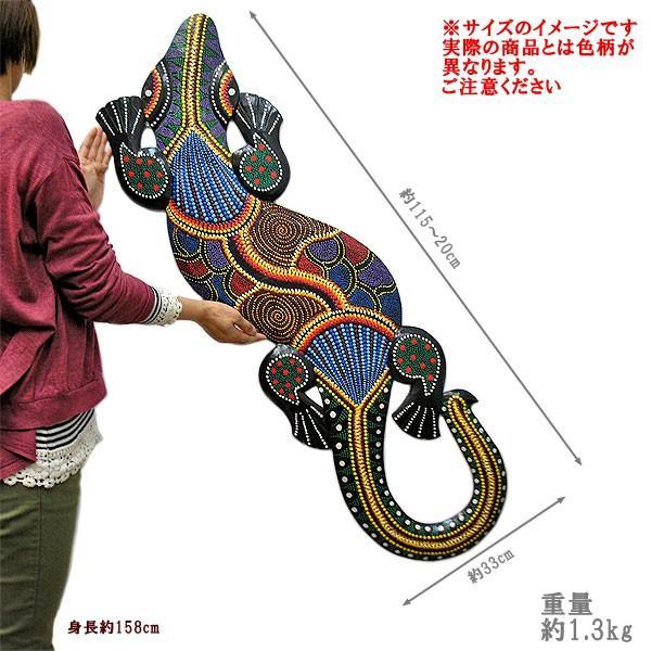 壁掛けトカゲ [約120cm] 太目 カラフル ドットペイント  E  アジアン雑貨 バリ雑貨 |angkasa|05