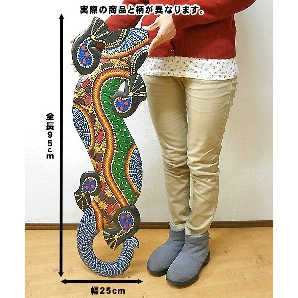 アジアン雑貨 バリ雑貨 壁掛け トカゲ 太目ドットペイント M [約95cm]|angkasa|04