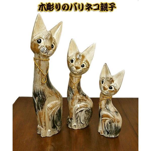 アンティーク調 木彫りのバリネコ Mサイズ[H.40cm] ネコ 雑貨 アジアン雑貨 バリ雑貨 タイ雑貨 エスニック おしゃれな かわいい置物 卓上|angkasa|05