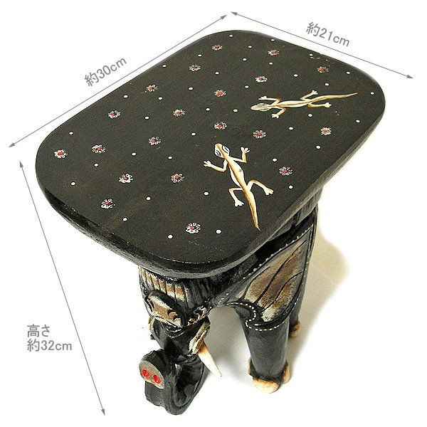 象さんのイス ミニテーブル こげ茶 H.34cm アジアン雑貨 バリ タイ エスニック アニマル 装飾  angkasa 03