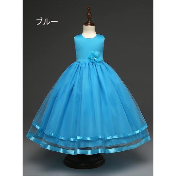 1faf333df7fdc ... 限定SALE !子供ドレス ピアノ発表会 8色 結婚式 フォーマル ドレス 子ども キッズ ...