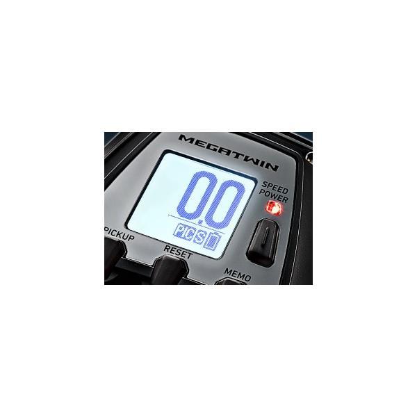 【4】ダイワ '17シーボーグ 1200MJ