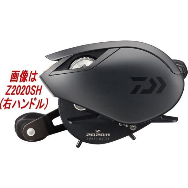 ダイワ '16Z 2020 SHL ブラック リミテッド(左ハンドル)
