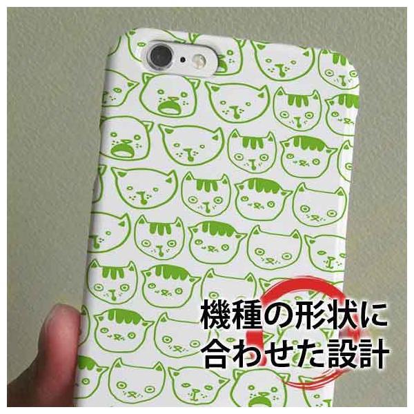 スマホケース ハード 猫の兄弟 かわいい ネコ 子猫 ねこ iPhone11 Pro Max iPhoneXs Max iPhone8 Plus Xperia Galaxy AQUOS arrows|anglers-case|03