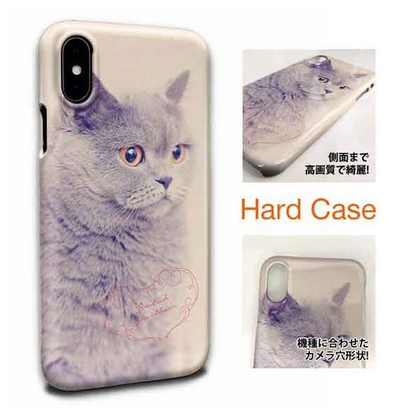 スマホケース ハード ブリテッシュショートヘア かわいい ネコ 子猫 ねこ iPhone11 Pro Max iPhoneXs Max iPhone8 Plus Xperia Galaxy AQUOS arrows|anglers-case