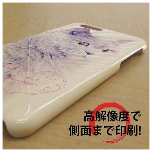 スマホケース ハード ブリテッシュショートヘア かわいい ネコ 子猫 ねこ iPhone11 Pro Max iPhoneXs Max iPhone8 Plus Xperia Galaxy AQUOS arrows|anglers-case|02