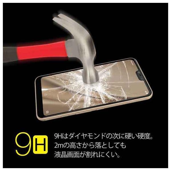 液晶保護フィルム arrows U/RX 2.5D 9H(全透明) ガラスフィルム 強化ガラス アローズ ユー アローズ アールエックス|anglers-case|02