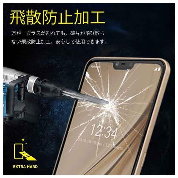 液晶保護フィルム arrows U/RX 2.5D 9H(全透明) ガラスフィルム 強化ガラス アローズ ユー アローズ アールエックス|anglers-case|04