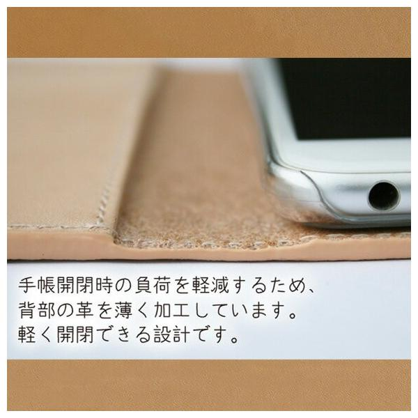 iPhone スマホケース 手帳型 本革 ヌメ革 レザー iPhone11 Pro Max iPhoneXs Max iPhone8 Plus iPhone7 iPhone6s iPhoneSE 第2世代 アイフォン|anglers-case|12