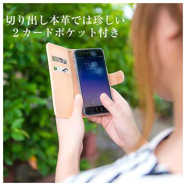 iPhone スマホケース 手帳型 本革 ヌメ革 レザー iPhone11 Pro Max iPhoneXs Max iPhone8 Plus iPhone7 iPhone6s iPhoneSE 第2世代 アイフォン|anglers-case|10