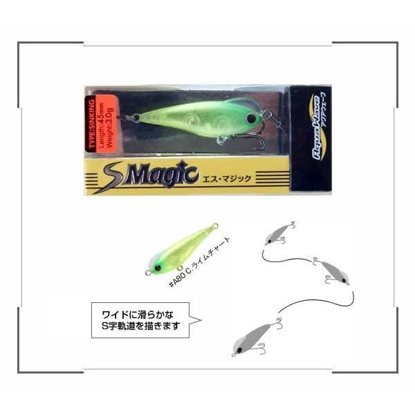 アクアウェーブ S Magic(エス マジック) 45 アジ・メバル/#A80 C.ライムチャート ゆうパケットOK