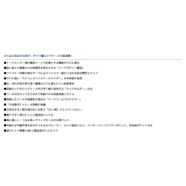 ダイワ (Daiwa) トーナメント ロッドケース 145R (C) ブラック|anglersweb|02