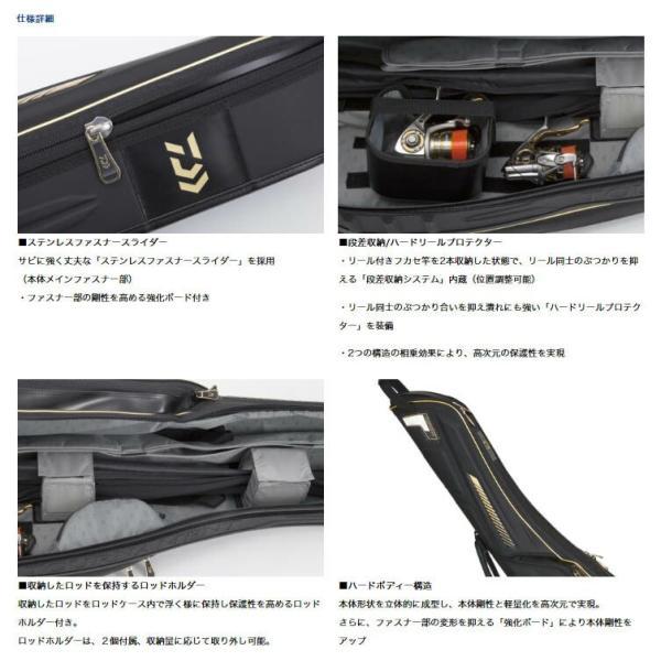 ダイワ (Daiwa) トーナメント ロッドケース 145R (C) ブラック|anglersweb|03