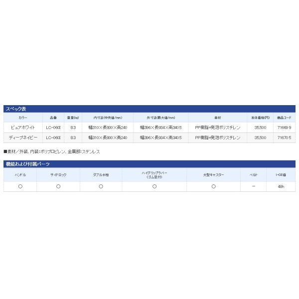シマノ(Shimano) LC-060I [スペーザ ホエール ライト 600] ピュアホワイト SPA-ZA WHALE LIGHT 600|anglersweb|02