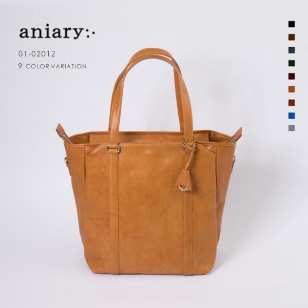 アニアリ・aniary 2WAYトート【送料無料】アンティークレザー Tote 01-02012|aniary-shop