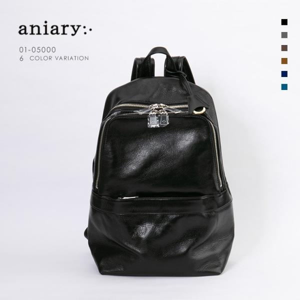 アニアリ・aniary バックパック 【送料無料】アンティークレザー リュック 01-05000|aniary-shop