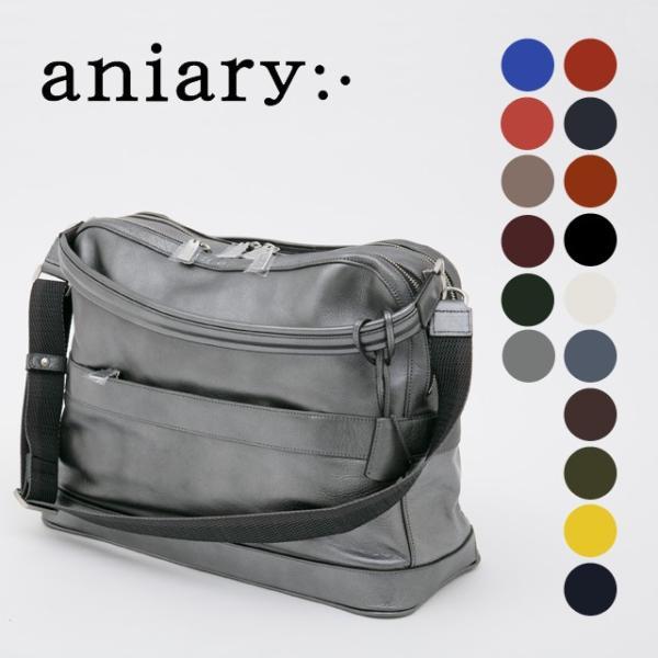 アニアリ・aniary 2WAYショルダー【送料無料】アンティークレザー Shoulder 01-09001|aniary-shop