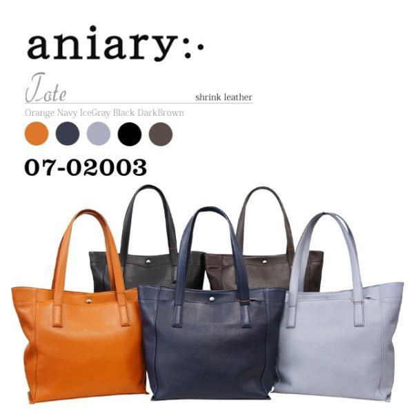 アニアリ・aniaryトートバッグ【送料無料】シュリンクレザー  Tote 07-02003|aniary-shop