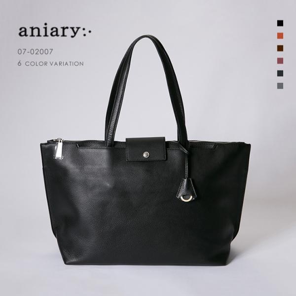 アニアリ・aniary トートバック【送料無料】シュリンクレザー Shrink Leather (牛革) Tote 07-02007|aniary-shop