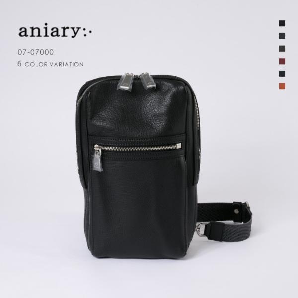 アニアリ・aniary バッグ ボディバッグ【送料無料】シュリンクレザー 縦型ボディバッグ 07-07000|aniary-shop