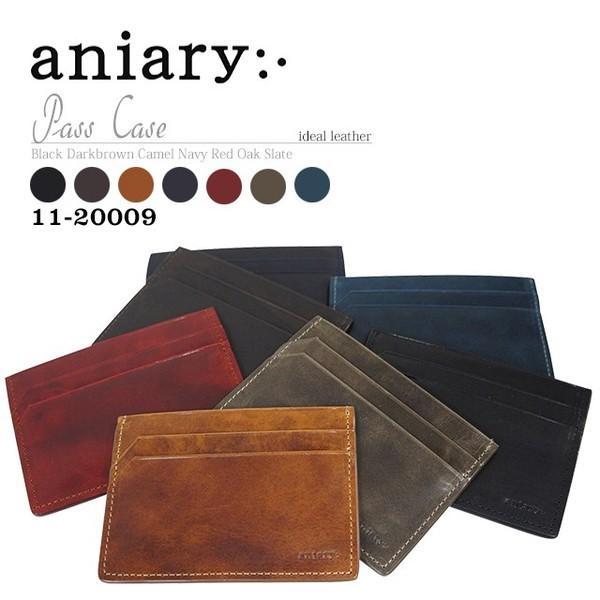 アニアリ・aniary パスケース<br>アイディアルレザー passCase 11-20009|aniary-shop