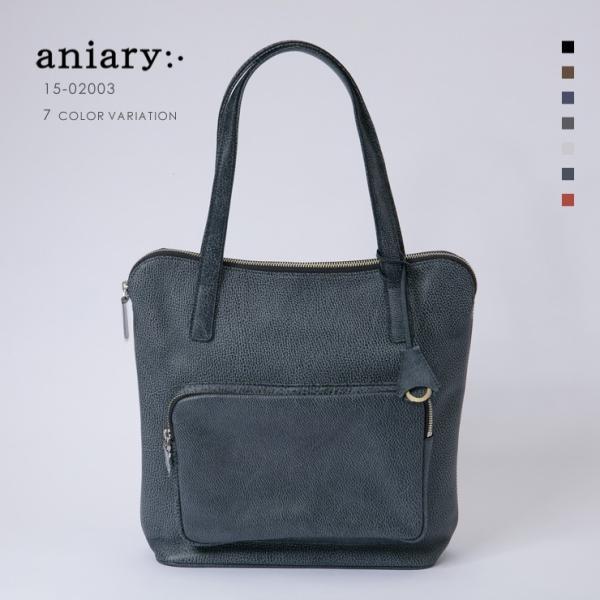 アニアリ・aniary トートバッグ【送料無料】 Grind Leather 牛革 Tote bag 15-02003|aniary-shop