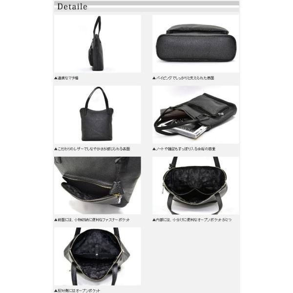 アニアリ・aniary トートバッグ【送料無料】 Grind Leather 牛革 Tote bag 15-02003|aniary-shop|05