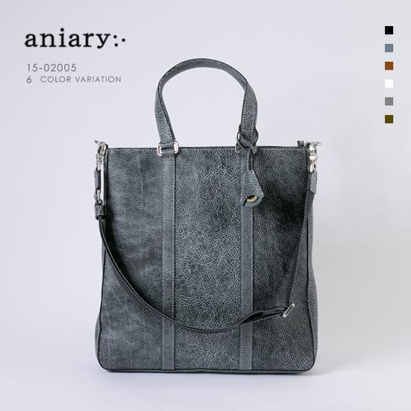 アニアリ・aniary トートバック【送料無料】<br>Grind Leather 牛革 Tote 15-02005|aniary-shop