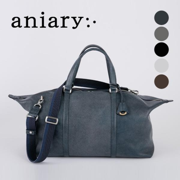 アニアリ・aniary ボストン バッグ【送料無料】グラインドレザー Boston Bag 15-06000 aniary-shop