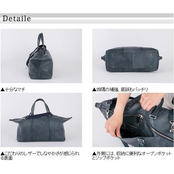 アニアリ・aniary ボストン バッグ【送料無料】グラインドレザー Boston Bag 15-06000 aniary-shop 03