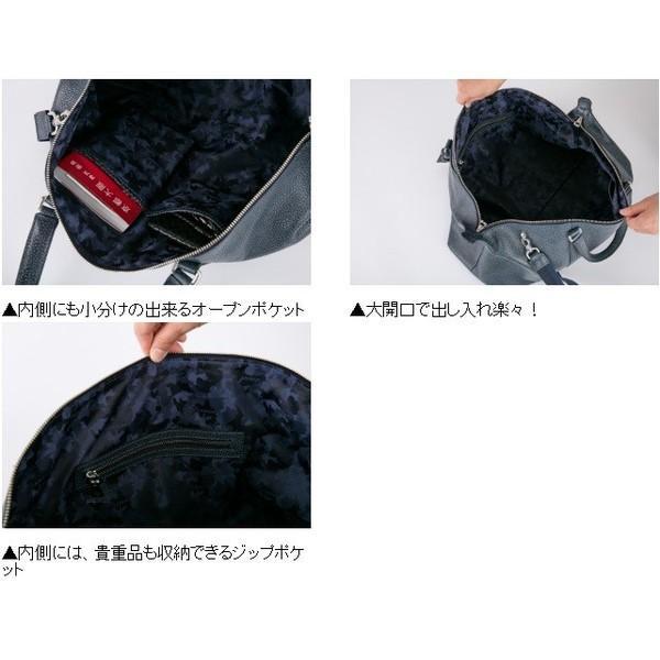 アニアリ・aniary ボストン バッグ【送料無料】グラインドレザー Boston Bag 15-06000 aniary-shop 04