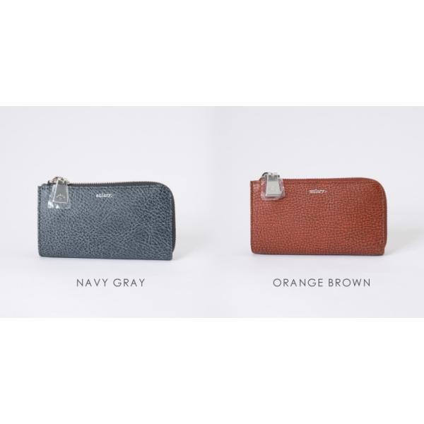 アニアリ・aniary キーケース【送料無料】Grind Leather牛革 Key Case 15-20005|aniary-shop|03