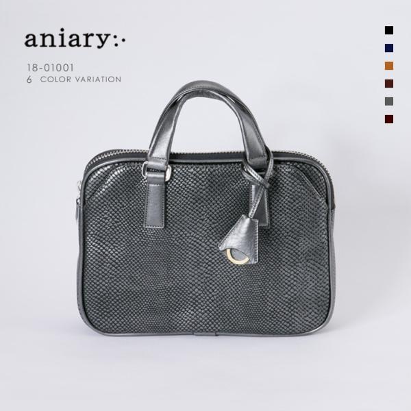 アニアリ・aniary ブリーフケース【送料無料】Scale Leather (牛革) Brief 18-01001|aniary-shop