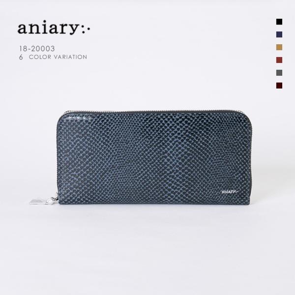 アニアリ・aniary 財布【送料無料】<br>Scale Leather 牛革 Wallet 18-20003|aniary-shop