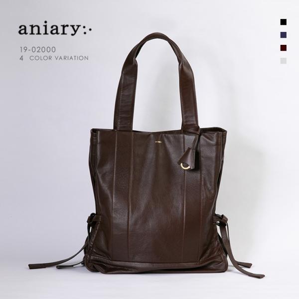 アニアリ・aniary トートバック【送料無料】<br>Garment Leather 牛革 Tote 19-02000|aniary-shop