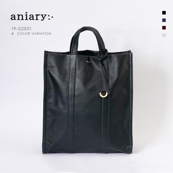 アニアリ・aniary トートバック【送料無料】<br>Garment Leather 牛革 Tote 19-02001|aniary-shop