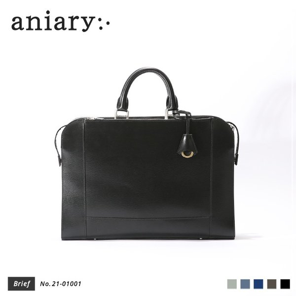 【aniary|アニアリ】Inheritance Leather インヘリタンスレザー 牛革 Brief ブリーフケース 21-01001 [送料無料]|aniary-shop
