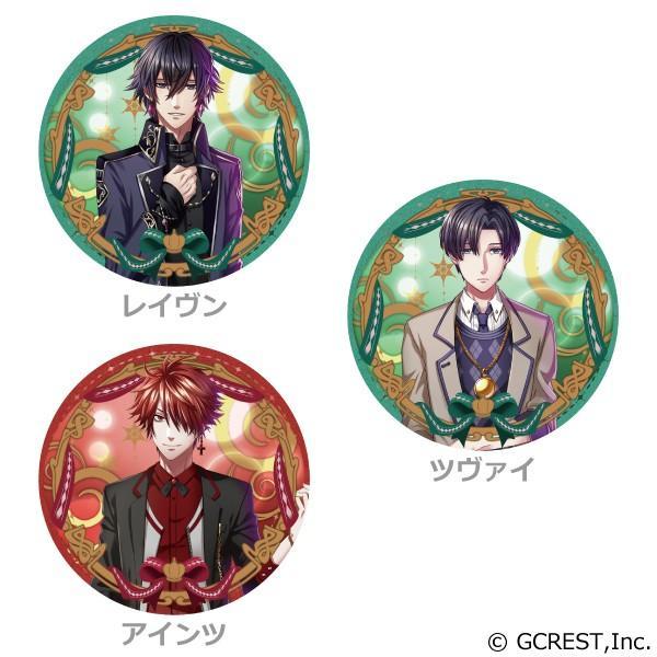 「夢王国と眠れる100人の王子様」12月バースデーキャラクターケーキ(全11種)|animate-cafe|04