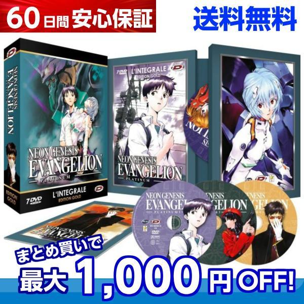 新世紀エヴァンゲリオン アニメ DVD BOX 全話 エヴァ 初号機 使徒 送料無料|anime-store01