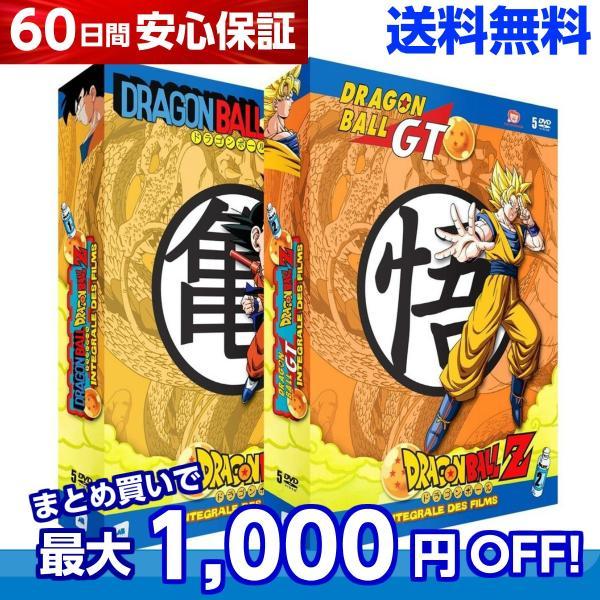 ドラゴンボール & ドラゴンボールZ & ドラゴンボールGT 劇場版+TVSP アニメ DVD 送料無料|anime-store01