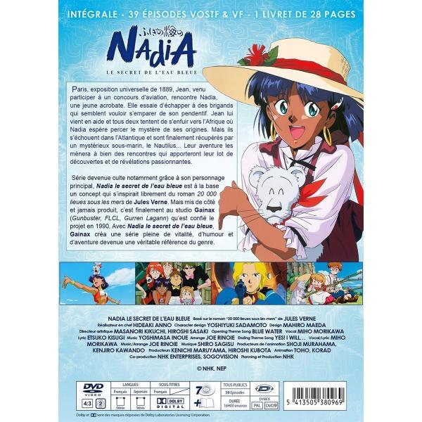 ふしぎの海のナディア TV版 全話 アニメ DVD 送料無料|anime-store01|03