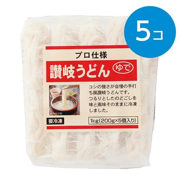 讃岐うどん(ゆで)/200g×5個入り ※冷凍食品