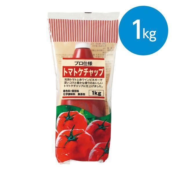 トマトケチャップ(1kg)