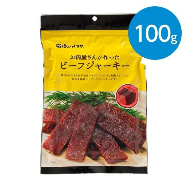 肉のハナマサ『お肉屋さんが作ったビーフジャーキー』