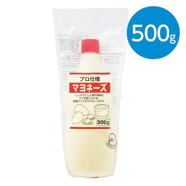 マヨネーズ (500g)