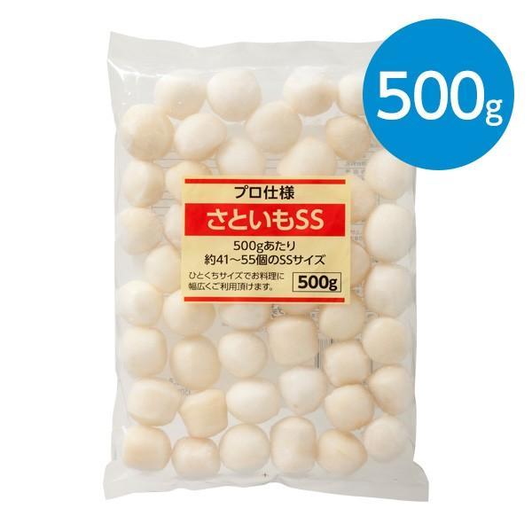 さといも(SSサイズ)/(500g)※冷凍食品