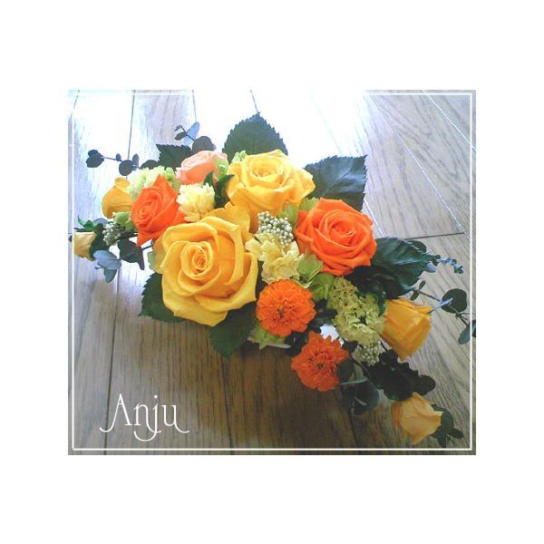 プリザーブドフラワー ギフト アレンジ 彩り 元気のでるビタミン色  華やか お祝い 贈り物 オールプリザーブドフラワー|anju87