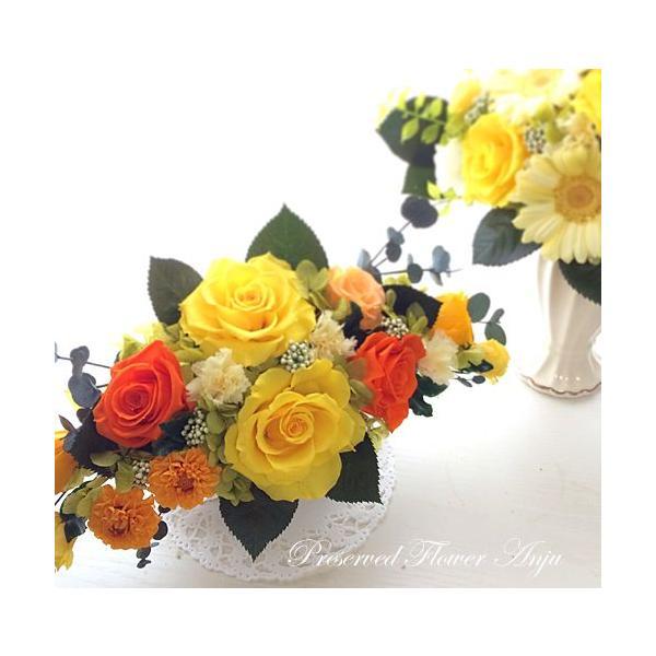プリザーブドフラワー ギフト アレンジ 彩り 元気のでるビタミン色  華やか お祝い 贈り物 オールプリザーブドフラワー|anju87|04