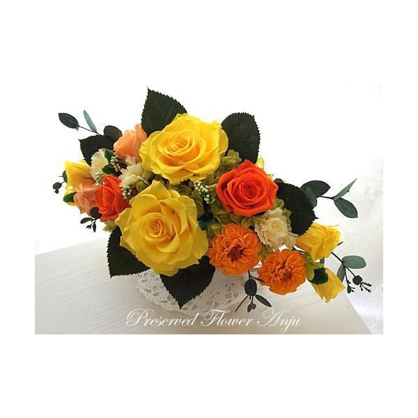 プリザーブドフラワー ギフト アレンジ 彩り 元気のでるビタミン色  華やか お祝い 贈り物 オールプリザーブドフラワー|anju87|05